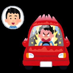 車買う前のワイ「車なんて何でも一緒」 車買った後のワイ「運転楽しい。良い車欲しい~」