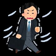 【悲報】東京、今日も寒い・・・