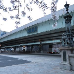 【東京都】日本橋(中央区)