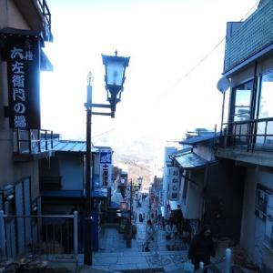 【群馬県】伊香保(渋川市)