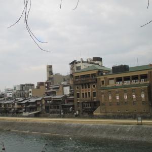 【京都府】先斗町(京都市中京区)