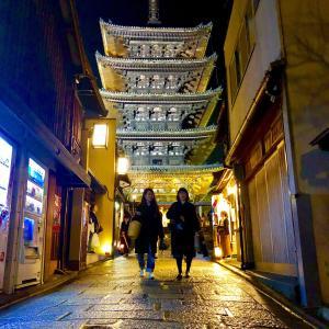 【今年もいくぞ!京都東山花灯路2020まであと約1ヵ月半!】