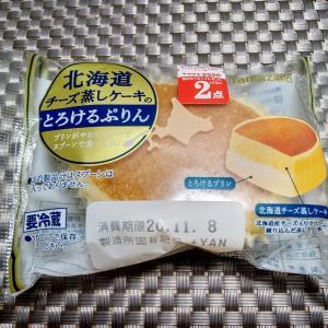 【雑記】北海道チーズ蒸しケーキのとろけるぷりん