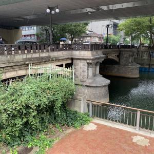 大阪市最古の橋・ほんまちばし