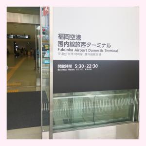 博多2日目~Part3~