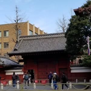東京大学本郷キャンパス赤門前