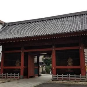 文京区周辺の節分イベント