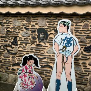 博多っ子純情😊、浦和の鰻ブログの影響⁉️博多名代『吉塚うなぎ屋』