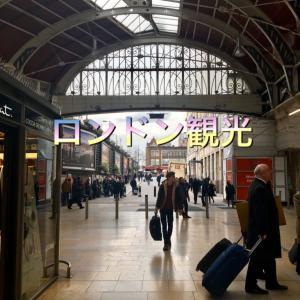 イギリス② パディントン駅