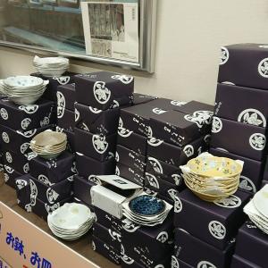 12月9日(月)から14日(土)まで、たち吉製お鉢・お皿プレゼント期間です!