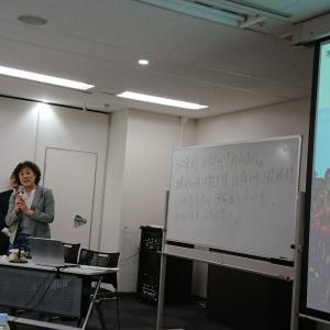 着床に関する興味深い症例から・学ぶこと・足立病院 中山貴弘先生のお話し