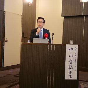 着床に関する興味深い症例から学ぶこと・足立病院 生殖内分泌センター長 中山貴弘先生のお話し