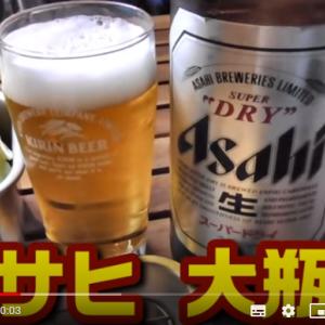 京都の中華そば屋で朝ラーメン!スーパードライと日本酒飲んでます