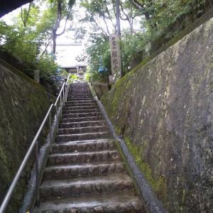 頼光寺(川西市)
