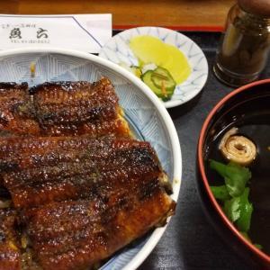 食べた物(瀬戸市)
