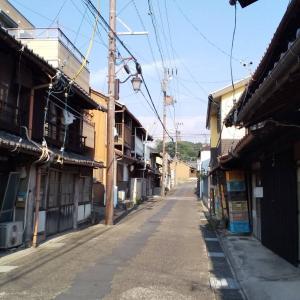 小旅行(瀬戸市)
