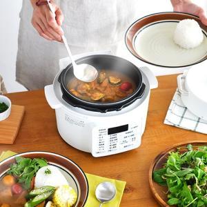 アイリスオーヤマの電気圧力鍋(PC-MA2-W)レシピや口コミ・レビューをご紹介