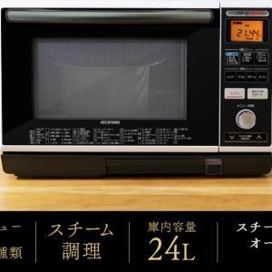 アイリスオーヤマ スチーム流水解凍オーブンレンジ 24L MS-YS3の評判は?