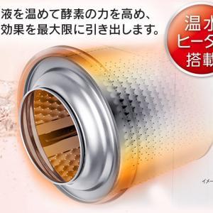 アイリスオーヤマのドラム式洗濯機 徹底比較。口コミやレビュー・評判は?