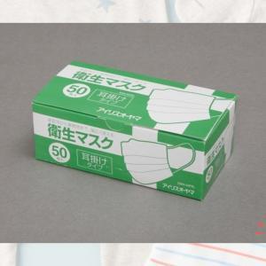 アイリスオーヤマのマスク【販売情報】最新版