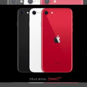 iPhoneSE発売延期【ドコモ・ソフトバンク・KDDI】5月11日発売