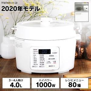 アイリスオーヤマの電気圧力鍋【口コミや評判は?】4.0L ホワイト PC-MA4-W