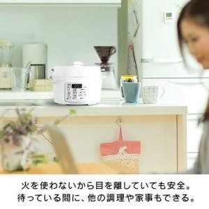 アイリスオーヤマの電気圧力鍋【PC-MA4-W、KPC-MA4-Bの違いは?】