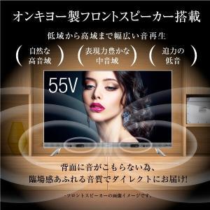 【口コミや評判】山善の4Kテレビが安い理由、故障は大丈夫なのか?