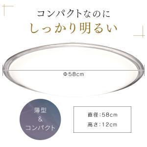 【2020年最新版】アイリスオーヤマの照明器具 おすすめランキング ベスト3