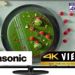 パナソニックのテレビJXシリーズ【2021年新製品】今買うべき最強VIERAはこれ!