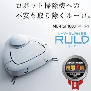 パナソニックのロボット掃除機RULO(ルーロ)【口コミや評判】使いやすさ、段差に強いのか?