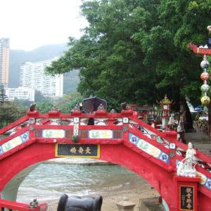 香港&マカオ2-1香港島。鎮海樓公園と2階建てバス【過去編】