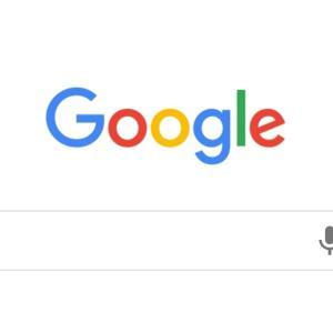 DuckDuckGoという新進気鋭の検索エンジンを使ったら無事死んだ