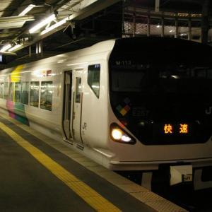 贅沢な快速電車