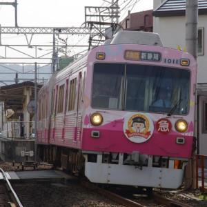 静岡鉄道の通勤急行