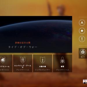バトルフィールドV タイドオブウォー チャプター6 終了 (2020年5月1日現在) ジャングルの中へ EA DICE bfv