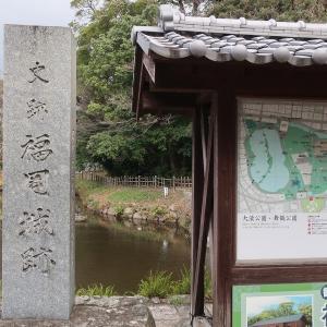 [日本一周]175日目 福岡 福岡②