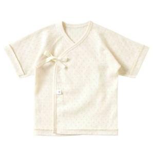 初めての子育て 新生児の肌着の選び方や種類、特徴