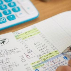 教育費はいくらあればいいのか 3つの家計の特徴と効率的な貯め方