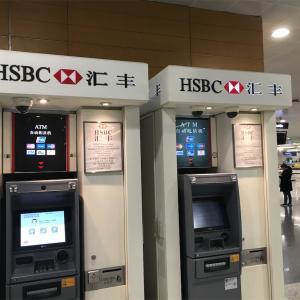 HSBC ダウングレードに成功!