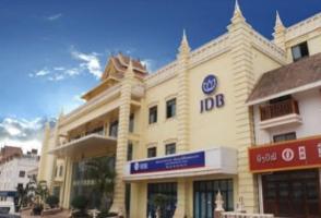 ラオスJDB銀行で口座開設 定期預金で安全投資