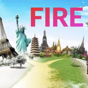 2021年版 リタイアする方法(FIRE)に必要な金額 どうやってリタイアするのか