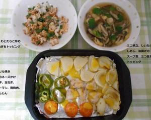 野菜と肉のグリル焼き、自家製マヨネーズソースかけなど3種のおつまみ