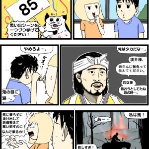 ゴーストオブツシマ(だとゆの評価)