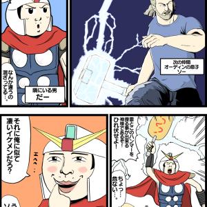 ソー(Marvel's Avengers )