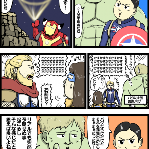 Marvel's Avengers 2人の評価