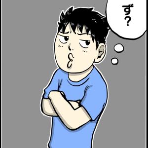 駄洒落を描かせる者(だとゆの日常50)