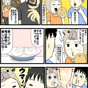 梨(だとゆの日常54)