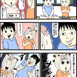 優しく(だとゆの日常68)