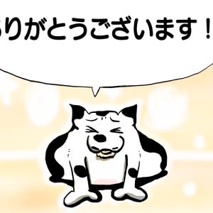 読書の日(漫画無し)